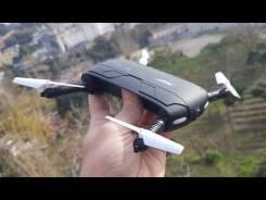 Квадрокоптер JJRC H37 Elfie! Гарантия! Новый! iClub во Владивостоке