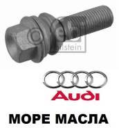 Болт колесный. Volkswagen Touareg, 7P5 Audi Q7, 4LB Porsche Cayenne Двигатели: BAR, BGU, CASA, CASB, CASD, CATA, CEGA, CGEA, CGFA, CGNA, CGRA, CJMA, C...
