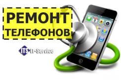 Pемонт любых сотовых телефонов и планшетов. ремонт iPhone, iPad