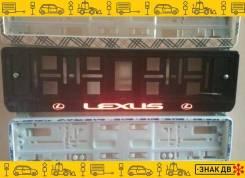 Рамка для крепления номера. Lexus: GS250, NX200t, ES350, GX460, IS F, RC300h, GS450h, NX200, GS350, NX300, LX570, LX470, GS300h, ES300h, SC400, RX350...
