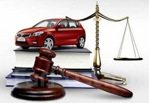 споры с гибдд юрист