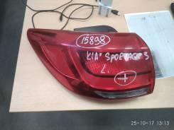 Стоп-сигнал. Kia Sportage, SL