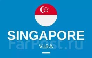 Виза в Сингапур без тура!
