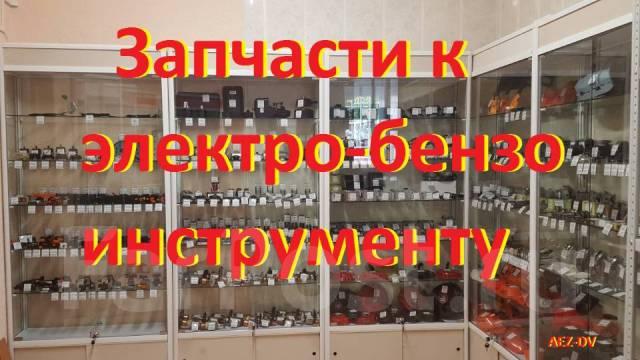 Щетка угольная (графитовая) SKIL 1100 6х6х12 Проточка 4