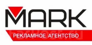 """Печатник. ООО """"Марк"""". Улица Проходная 4-я 35"""