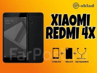 Найти xiaomi mi в уссурийск заказать виртуальные очки к коптеру в ноябрьск