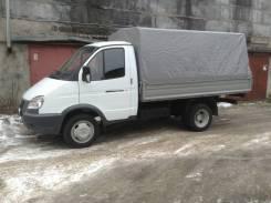 ГАЗ Газель Бизнес. , 2 890 куб. см., 1 700 кг.