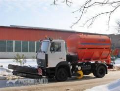 Коммаш КО-713Н-40. КО-713Н-40 на шасси МАЗ-4380Р2 (ЕВРО-4) (ПС+ПМ+отв. +щет. ), 4 740 куб. см.