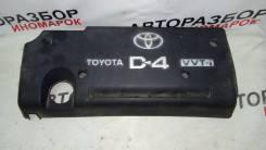Крышка головки блока цилиндров. Toyota Avensis, ZRT271, ZRT272, ZRT272W Двигатели: 1ZRFAE, 2ZRFAE, 3ZRFAE