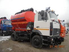 Коммаш КО-713Н-40. Продам дорожную машину на шасси МАЗ 4380Р2, 7 500куб. см.