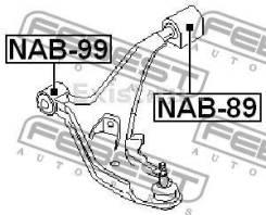 Сайлентблок подвески. Nissan: Almera, Lucino, Presea, Sunny, Pulsar Двигатели: GA16DE, CD20, GA14DE, SR18DE, GA15DE, GA13DE, SR20DE