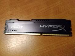 Оперативная память HyperX Fury 4 gb