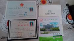 Переводчик китайского языка. Высшее образование, опыт работы 2 года