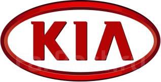 Диагностика Kia