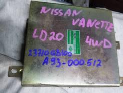 Блок управления. Nissan Vanette, KUJNC22, KUC22 Двигатели: GL, EXC, SC, SGL
