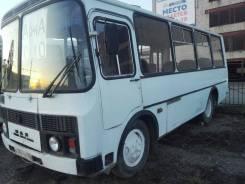 ПАЗ. Срочно Продается Автобус