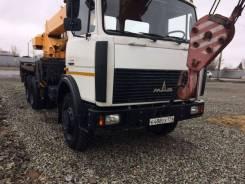 Ивановец КС-45717А-1. Автокран, 11 150 куб. см., 25 000 кг., 22 м.