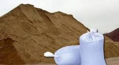 Песок.