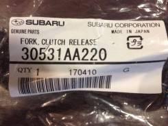 Вилка сцепления. Subaru Forester, SJ5, SH5, SG5, SHJ Subaru Legacy, BH9, BL5, BP5 Subaru BRZ, ZC6 Двигатели: EJ204, EJ203, EJ202, EJ20A, EJ254, EJ20D