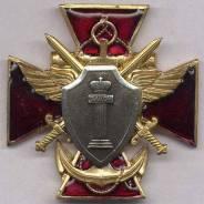 Военнослужащим и уволенным со службы