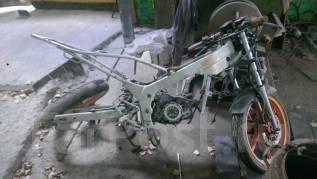 Honda NS 1