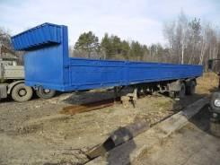 МАЗ 93866. Продается полуприцеп маз 93866, 20 000 кг.