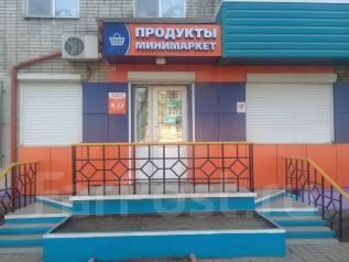 Продавец-консультант. Минимаркет-ИП Самедов. Проспект Интернациональный 53