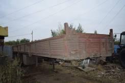 Кзап. Полуприцеп бортовой КЗАП 9385, 12 000 кг.