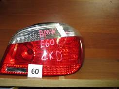 Стоп-сигнал. BMW 5-Series, E60, E61 Двигатели: M47D20, M54B22, M54B30, M57D25, M57D30, M57D30OLT, M57D30TOPT, M57D30TOPTU, M57D30UL