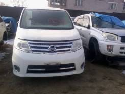 Nissan Serena. CC25, MR20