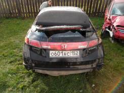 Бампер задний Honda Civic 5D 06-12