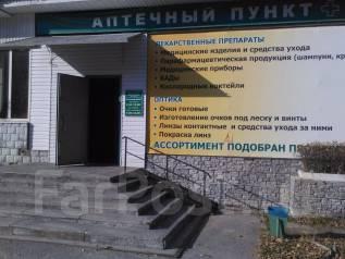 Продается помещение аптечного пункта. Проспект 50 лет Октября 79, р-н Больницы, 160кв.м.