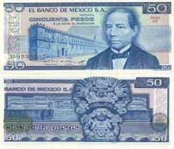 Песо Мексиканское.