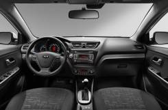 Жесткость панели приборов. Audi A7 Audi A5 Ford Focus, CB8 Chevrolet Cruze Chevrolet Astro Kia Rio Kia K-series Opel Astra Двигатели: PNDA, M8DA, M8DB...