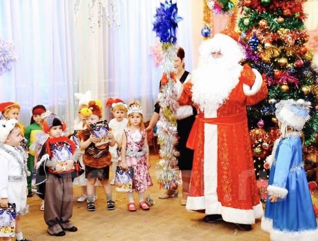 Дед Мороз и Снегурочка! Выезд в детский сад/школу/на дом!