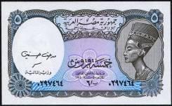 Пиастр Египетский.