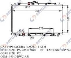 Радиатор охлаждения двигателя. Acura RDX