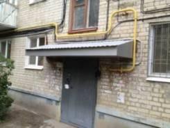 Козырек над входом, крыльцом, дверью, подьездом