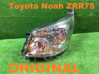 Фара. Toyota Noah, ZRR75G, ZRR70G, ZRR70, ZRR75, ZRR75W, ZRR70W Toyota Voxy, ZRR70, ZRR70W, ZRR75G, ZRR70G, ZRR75, ZRR75W Двигатели: 3ZRFAE, 3ZRFE