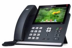 Подключение городского телефона для бизнеса