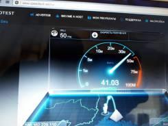 Интернет Безлимитный беспроводной. спутниковый.