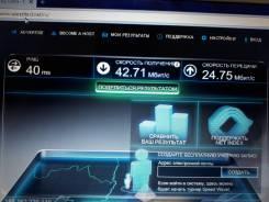 Беспроводной, спутниковый, безлимитный Интернет