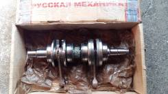 Русская механика Тайга Атака 551 II. исправен, без птс, без пробега
