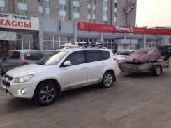 Toyota RAV4. Toyota RAV-4 кузов и ПТС