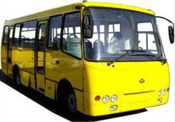 Isuzu Bogdan. Два автобуса Богдан по цене одного