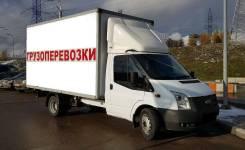 Ford Transit. Продается грузовик , 2 200 куб. см., 1 200 кг.