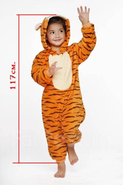 Детская пижама кигуруми