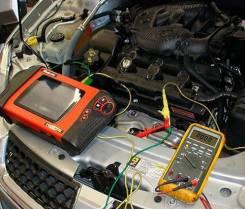 Автоэлектрик, компьютерная диагностика, ремонт ЭБУ
