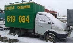 ГАЗ. Буровая на базе автомобиля газ, 2 500 куб. см., 1 000 кг.