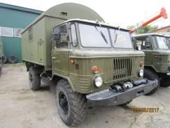 ГАЗ 66. Газ-66 фургон военный, 4 250 куб. см., 2 000 кг.